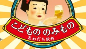 cerveceza